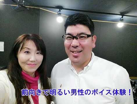 小松浩さんのボイス体験レッスン写真