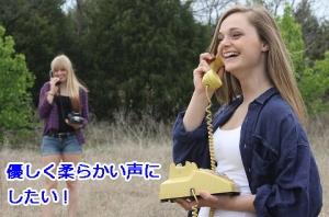 talk-845619_480-2